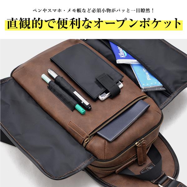 日本包 現貨【日本DEIVICE】代理商正品  肩包 機能包 PU皮格 IPAD對應 多層口袋 DBG-70058-07