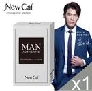 New Cal 男仕香軟膠囊【1盒30顆入】 黃少祺代言 男士香[寶寶小劇場]男仕香攝護保養膠囊