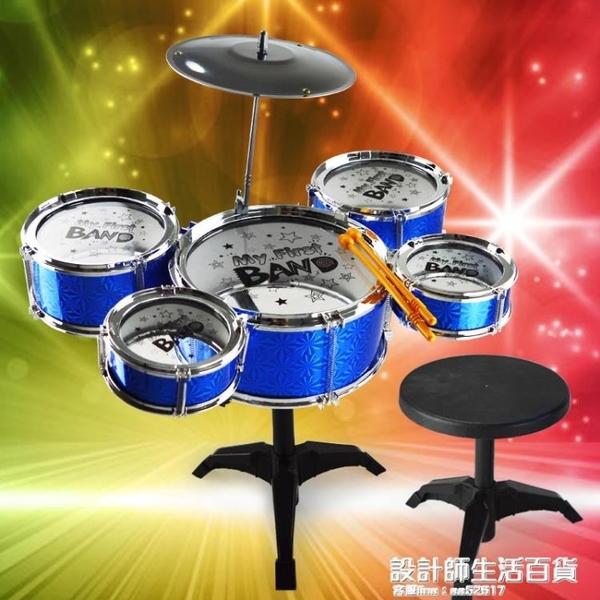 大號架子鼓兒童初學者爵士鼓玩具樂器1-3-6歲9男孩寶寶敲打鼓禮物 NMS 設計師生活