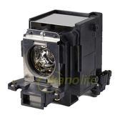 SONY原廠投影機燈泡LMP-C200 / 適用機型VPL-CX100、VPL-CX120、VPL-CX125