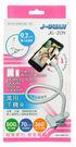 超強抓力-萬用手機夾/平板/MP3/GP...