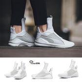 Puma Fenty Trainer Rihanna 白色 高筒 多功能 訓練鞋 女鞋【PUMP306】 18919302