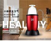 耐歐小型家用電動食品磨粉機藥片研磨機五谷藥材粉碎機西藥打粉機『櫻花小屋』