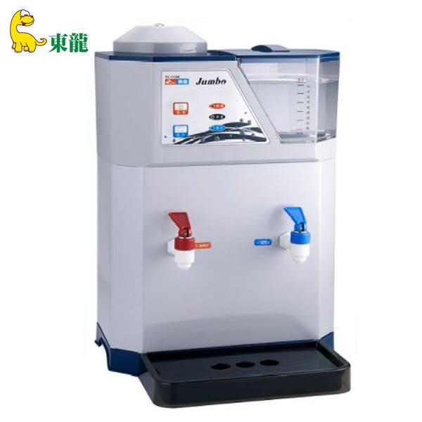 東龍低水位自動補水溫熱開飲機 TE-1158B