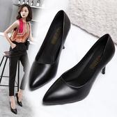 職業女鞋 社會女鞋尖頭高跟鞋細跟2020新款工作鞋黑色皮鞋淺口職業單鞋女鞋 小宅女