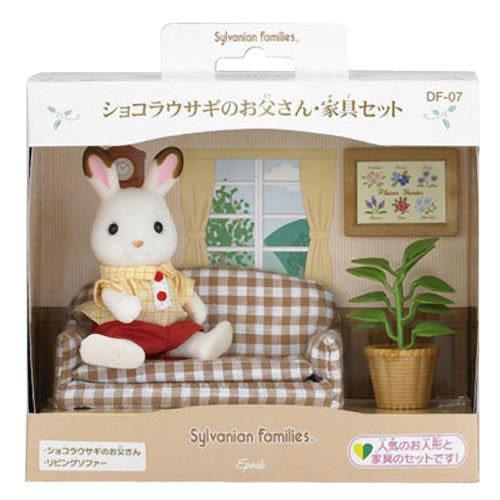 《森林家族-日版》可可兔爸爸生活沙發組 ╭★ JOYBUS玩具百貨