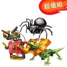 超值組【寶工 ProsKit 科學玩具】鹽水動力蜘蛛+四合一變形蟲+智能傘蜥蜴 GE-751+GE-891+GE-892