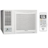 ★汰舊換新最高補助3000(Panasonic國際9-12坪CW-N60SL2左吹窗型冷氣空調(基本安裝+舊機回收)