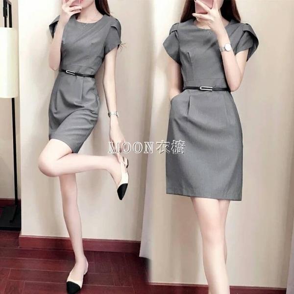 職業裝洋裝女短袖夏裝新款 修身OL氣質灰色面試A字裙工裝夏 快速出貨