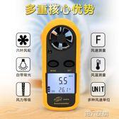 測風儀 標智風速儀手持式測風儀 高精度風速計風力風量測試儀 風速測量儀 第六空間