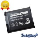 for DMW-BCM13  TZ40/FT5/ZS30/DMC-FT5高容量相機鋰電池