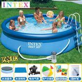 泳池充氣游嬰兒小孩兒童游家用成人家庭超大號寶寶水池 igo 蘿莉小腳ㄚ