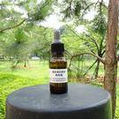 (保濕+賦活聖品)蠶絲蛋白原液隨身瓶