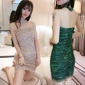 夜店洋裝 夜店裙子新款夜場酒吧女裝潮性感顯瘦掛脖抹胸一字肩洋裝 中秋節最低價