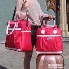 新款小防水旅行包袋短途出游健身裝衣服包包出差行李包袋單肩女潮 果果輕時尚NMS