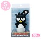 【震撼精品百貨】Bad Badtz-maru_酷企鵝~Sanrio ~三麗鷗 ~造型液體空瓶/分裝瓶組-S*39911