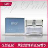 Hugo Boss Pure Men 雨果博斯 澄勁男性淡香水 30ml