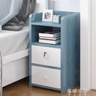 實木腿北歐簡約現代床頭櫃簡易床頭櫃子臥室...