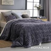 【HOYACASA流星紫】4D雪貂絨親膚加大厚毛毯