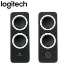 Logitech 羅技 Z200 2.0聲道 2件式 多媒體喇叭 黑 【時尚簡約款】