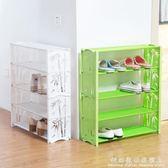 鞋架塑料多層多功能簡易組合收納鞋櫃經濟型簡約組裝鞋子收納架 科炫數位