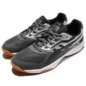 Asics 羽球鞋 Upcourt 2 灰 銀 2代 輕量 透氣 亞瑟士 運動鞋 男鞋【PUMP306】 B705Y9590