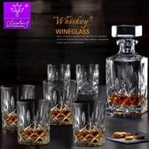 Climbing水晶玻璃威士忌杯玻璃紅酒瓶酒樽創意洋酒杯酒具禮品套裝 叮噹百貨