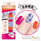 【LOVE NAIL】持久指甲油貼-日本限量(華麗織品Gorgeous Paisley)