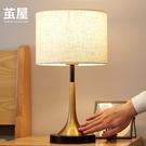 臺燈臥室床頭北歐美式奢華客廳簡約現代浪漫溫馨觸摸感應調光桌燈 宜品