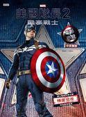 (二手書)美國隊長(2):酷寒戰士 電影小說(中英雙語)