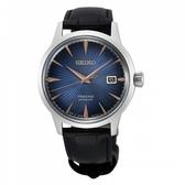 【分期0利率】SEIKO 精工錶 PRESAGE 箱型鏡面 40mm 機械錶 4R35-03T0B 原廠公司貨 SRPE13J1