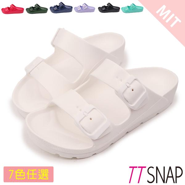 拖鞋-TTSNAP MIT輕量運動休閒拖鞋 黑/白/紅/紫/綠/深藍/深綠