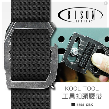 [美國製 BISON] KOOL TOOL工具 扣頭腰帶 595CBK