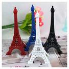 【想購了超級小物】居家飾品-巴黎風情 彩色埃菲爾鐵塔13cm / 鐵製擺飾配件/ 禮品小物 / 創意小物