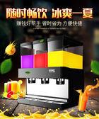 雙缸飲料機自助果汁機商用冷熱雙溫三缸全自動冷飲機-印象部落