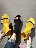 夾腳涼鞋 歐洲風2020夏季新款韓版彈力布夾趾涼鞋高幫涼靴長筒短靴平底女鞋 愛麗絲