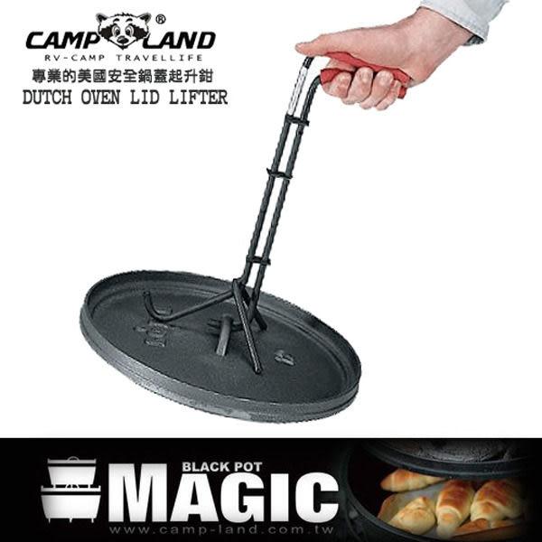 Camp Land IRON003 14吋美式安全鍋蓋舉升鉗