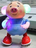 小豬電動機器人兒童玩具男寶寶1-2周歲3女孩跳舞海草舞萌萌豬 水晶鞋坊