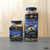 ZOO-MED 美國【精緻雜糧水龜飼料 340g】高蛋白飼料、大麥蟲與紅棗全面營養配方 魚事職人