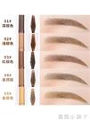 韓國愛麗小屋染眉膏眉筆粉毛打底膏液體筆自然防水汗持久伊蒂之屋 蘿莉新品