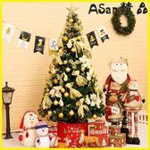 聖誕樹 1.2米圣誕樹套餐加密套裝圣誕節裝飾品