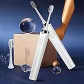 電動牙刷智聲成年人家用超聲波震動電動牙刷男士全自動軟毛防水充電式女款