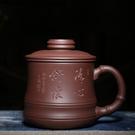 宜興原礦底槽清養生泡茶杯 純手工制內膽過濾紫砂杯 雙線竹鼓三件套茶杯禮盒