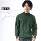 【大盤大】(N7-828) 男 翠綠 100%純羊毛 套頭毛衣 口袋 高領圓領毛衣 零碼出清 發熱內搭【剩L號】