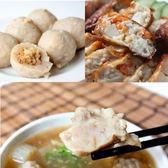 淡水名產【甜間小巷】 新手廚娘料理組(幸福貢丸+生肉羹+雞捲)