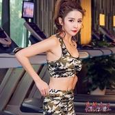 中大尺碼運動內衣 無鋼圈女跑步防震運動健身瑜伽聚攏大碼背心式 AW10932【花貓女王】