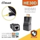HE30D 4K網路延長器30M HDCP 支援4K/2K/1080P 支援HDCP功能