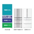 HITACHI 日立 日本原裝 615公升變頻六門電冰箱 RSF62NJ-SN 香檳不銹鋼