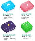 愛康 超透氣衛生棉(日用、夜用、夜用加長、護墊)【優.日常】