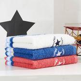 全館83折棉田高爾夫純棉運動【短】毛巾2條裝 加厚吸水刺繡成人洗臉面巾